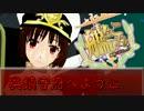 【MMD艦これ】 扶桑&山城を近代化改修してみた 【艦隊これくしょん】