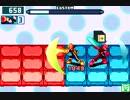 【ロックマンエグゼ6】 ネット対戦32 【マスターズクラス】