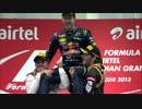 F1 2013 Rd.16 Indian Grand Prix Race Edits