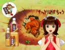 『飲茶楼』のCMに春香さんが出演するそうです・改/アイドルマスター
