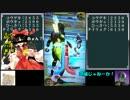【ガンバライジング】三日前までオセのプレイ動画Part003