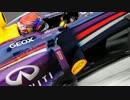F1をゆっくり解説してみた。ピット戦略編