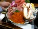 【メガ盛り】割烹さいとうの裏メニュー『メガ海鮮丼』1.6㎏ @下谷
