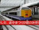 【A列車で行こう7】糖武鉄道開発日記 第14話:南北直通