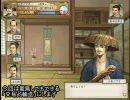 万屋剣豪商人道 by 太閤立志伝V 08