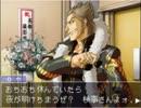 【逆転検事 フルボイス実況】第5話「燃え上がる逆転」PART10