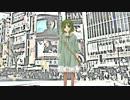 【GUMI】信号待ちのモノローグ【オリジナ