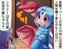 【特撮】『北川怪獣アパート』第107話【漫画】 ‐ ニコニコ動画(原宿)