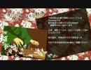 【UTAU新音源配布】 恋歩む魚 【琴音さん】