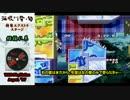 【非売品】海腹川背・旬 TECH PlayStation エクストラステージ3 (8月号)