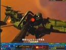 長編!ジオン公国の宇宙決戦 機動戦士ガンダムの第二次宇宙戦争