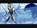 【シドニアの騎士】 シドニア*アルペジオOP 【MAD】