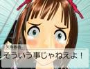 im@s☆roy@le DS 第12話 『着ぐるみアイドルだよー!』