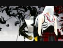 【MMD戦国BASARA】光秀久秀でロゼッタ【モーショントレース+BSL】