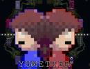 YUMETTER【ゆめにっき×音ゲー】