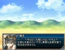 【艦これ×三国志Ⅸ】長門艦隊の中華統一戦線 part24