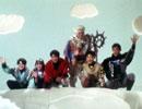 恐竜戦隊ジュウレンジャー 第50話「恐竜万歳!!」