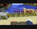 【Minecraft】Buildcraftを主観ありありで解説するよ【液体パイプ編】