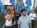 【RFUJ】2009年7月12日「中国政府によるウイグル人虐殺抗議デモ」行進映像