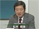 防人の道 今日の自衛隊 - 平成25年11月22日号