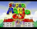 【実況】謎の2Dゲーム「スーパーマリオ『63』 Part1