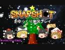 【Steam】Snapshotをゆっくり実況プレイ#015