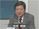 【松木國俊】いつまで続く?韓国の「反日戦争」[桜H25/11/22]