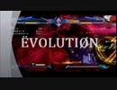 【ブレイブルー】EVOLUTION【カルル コン