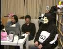 【3/4】『オレ的ニコ生放送@JIN フォーエバー』イメージエポック最新作3DS『闘神...