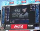 20131123 横浜DeNAベイスターズ スタメン発表