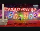 【WiiU】スーパーマリオ3Dワールドをプレイ その14