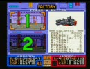 SFC SDガンダムGXをプレイ その10