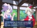 【FE風】紡がれる歴史「幻想の系譜」を実況プレイpart87