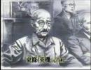 ホモと学ぶ近現代史.MP8.8