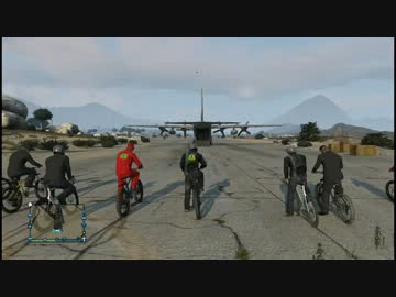 Gta5タイタンから自転車落下で軍事基地を襲撃したかった Nicozon