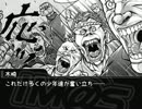 花山薫ちゃんのアイドルデビュー!おまけ