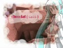 【初音ミクオリジナル曲】re-mix juice(り・みっくすじゅーす)【あわCM】