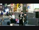 台湾ストリートミュージシャンサックス演奏「時の流れに身