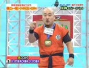 【お笑い】戦闘民族サイヤ芸人 R藤本 ベジータと、時々、クリリン