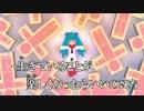 【ニコカラ】 ニナ 【On Vocal】