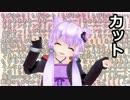 【Minecraft】MAICRA FANTASY 3【Re:Act.13】