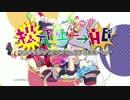 【12月4日発売】松下下上上←→AB / 松下【全曲クロスフェード】