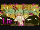 【歌ってみた】 妄想税  【みぃぬこ】