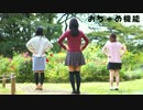 【つきみりあ☆】おちゃめ機能【踊ってみた】