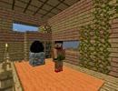 【Minecraft】もう俺、村人でいいや~村長編~【実況】 16日目