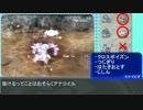 【ポケモンXY】統一パでポケモンマスターを目指すPart2【悪統一】
