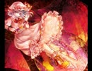 【東方アレンジ】亡き王女の為のセプテット / Electric Dance Machine O☆ZE☆U