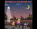 【MOTHER風PV】attack in the minor key【ポップン・jubeat】