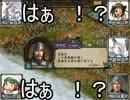 【艦これ×三国志Ⅸ】那珂☆無双take3【スパ