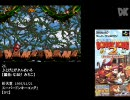 【スマブラX】大乱闘スマッシュブラザーズX BGM集 Part3